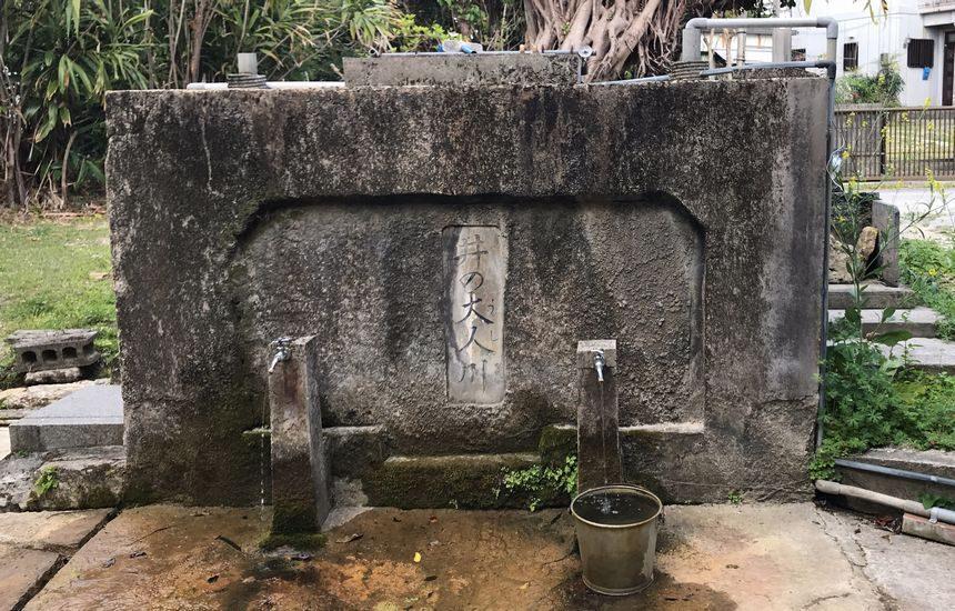井の大人川(イのウシガー)