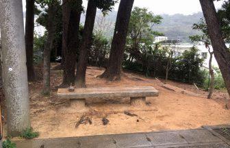 当山勢理原公園